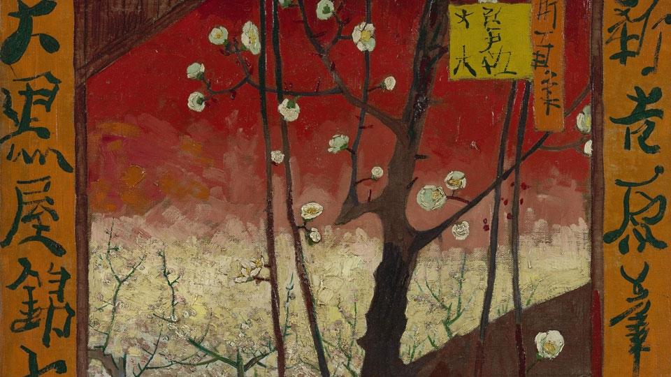 Van Gogh in Japan image 2